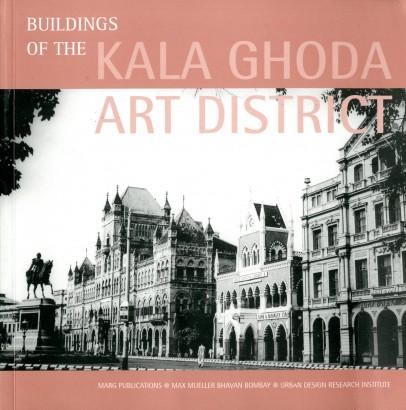 bldgs-of-kala-ghoda_COVER