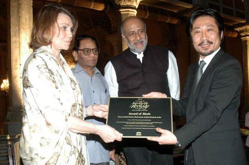 unesco-award
