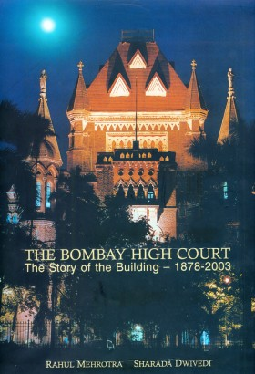 sm-THE BOMBAY HIGH COURT